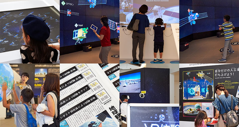 Space Challenge in Ginza イベントレポート